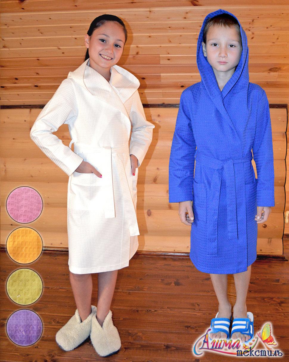Детский халат с капюшоном Самара