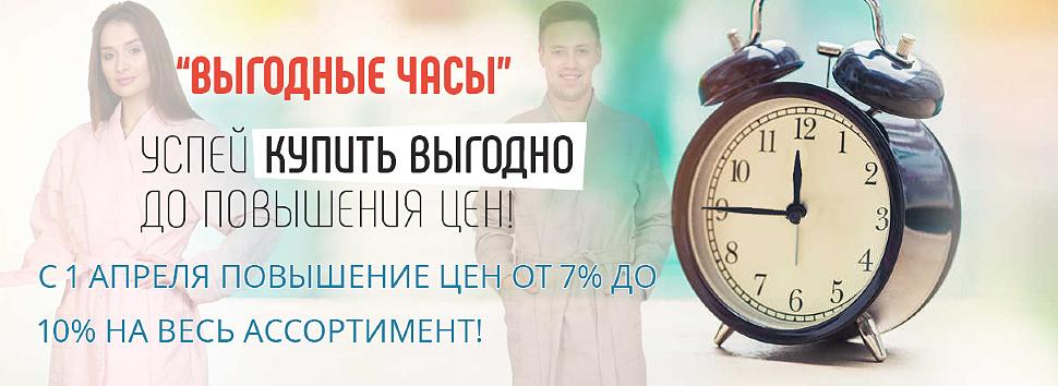 Успей купить до повышения цен ❗ выгодные часы ❗
