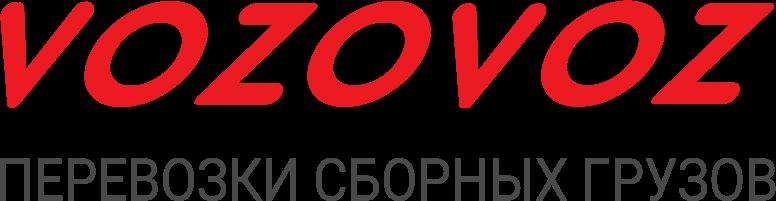 Транспортная компания «Возовоз»