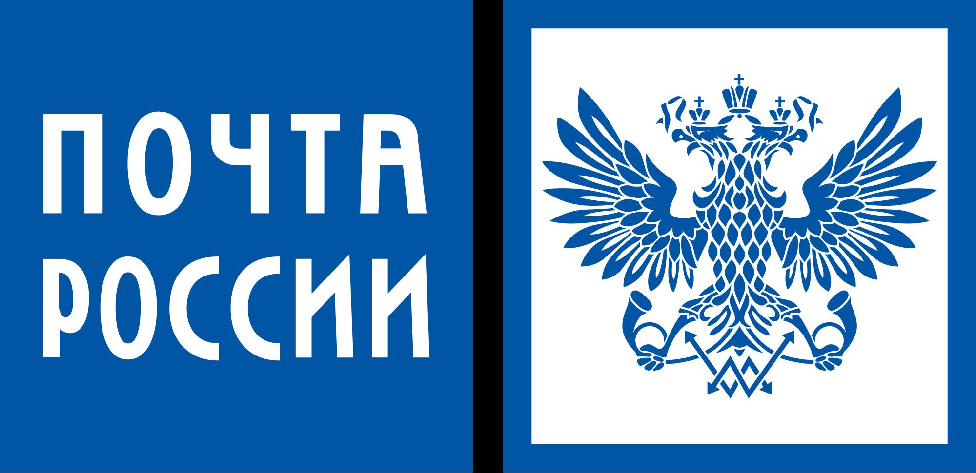 Доставка Почтой России от интернет магазина OnТехник - продажа запчастей и комплектующих